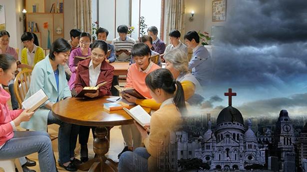 2. Por que Deus abençoa somente a igreja que aceita e obedece à Sua obra? Por que ele amaldiçoa as organizações religiosas?