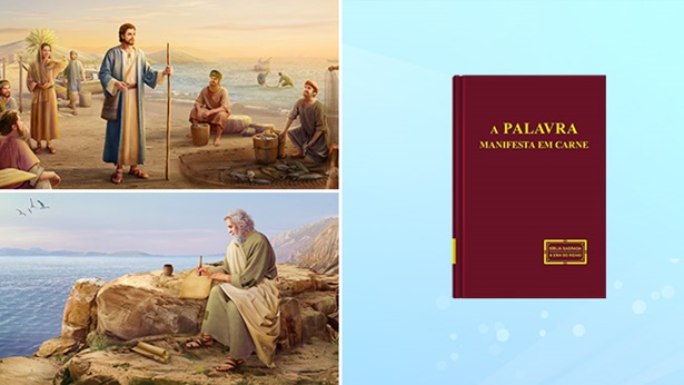 2. Qual é a diferença entre as palavras das pessoas usadas por Deus através dos tempos, que condizem com a verdade, e as palavras de Deus?