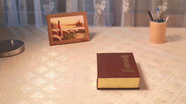 A salvação de Deus a liberta de seu doloroso casamento