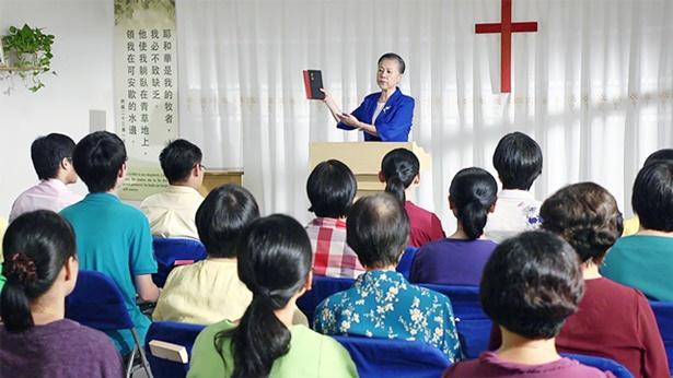 4. Não há caminho de vida eterna na Bíblia; se o homem se apegar à Bíblia e a venerar, então ele não obterá a vida eterna