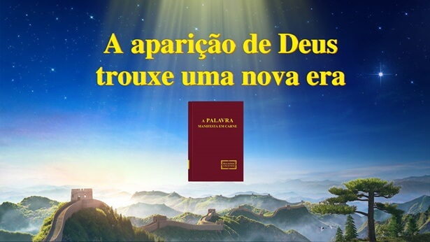 A aparição de Deus inaugurou uma nova era